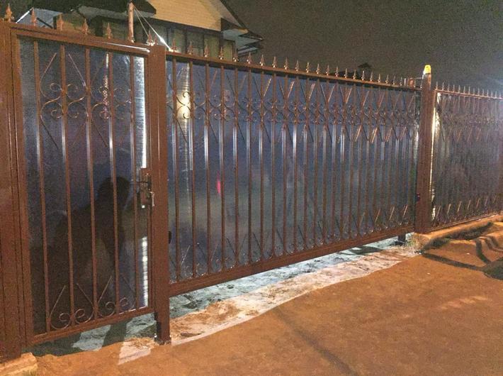 gates-15