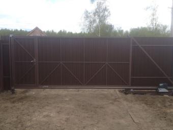 gates-5